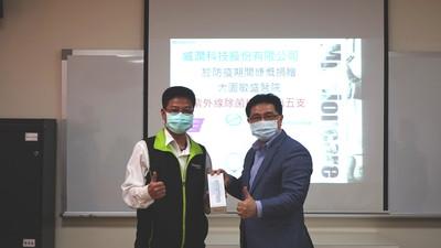 威潤「除菌棒UV1」3秒清除新冠病毒 捐贈給敏盛醫院第一線醫護防疫