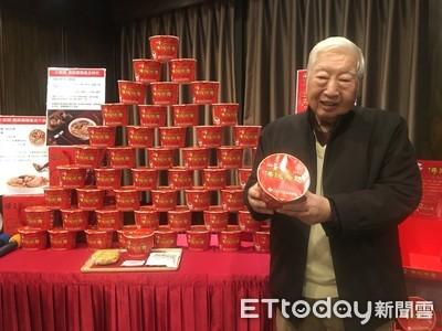 百年名菜佛跳牆入饌!南僑小廚師高價麵「限量4800碗下月搶市」