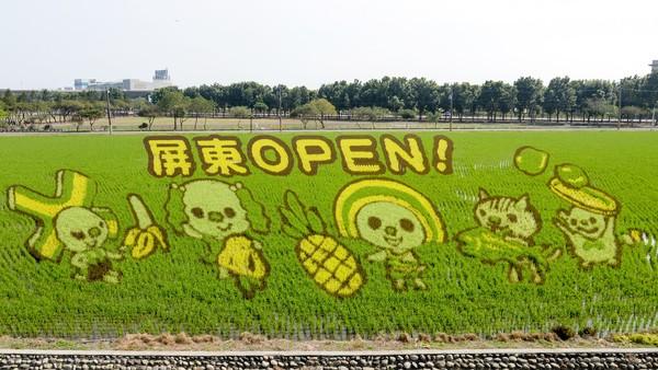 屏東熱帶農業博覽會2/6登場!彩稻田、灰姑娘城堡 20主題展區玩瘋 |
