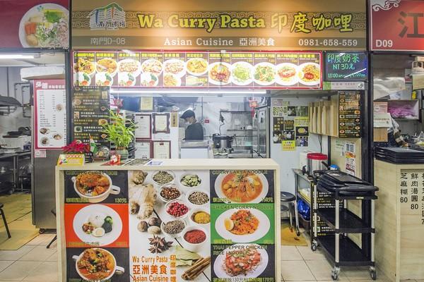 南門市場裡的隱藏美食 樂活名攤5星認證的美味印度咖哩   ETtoday