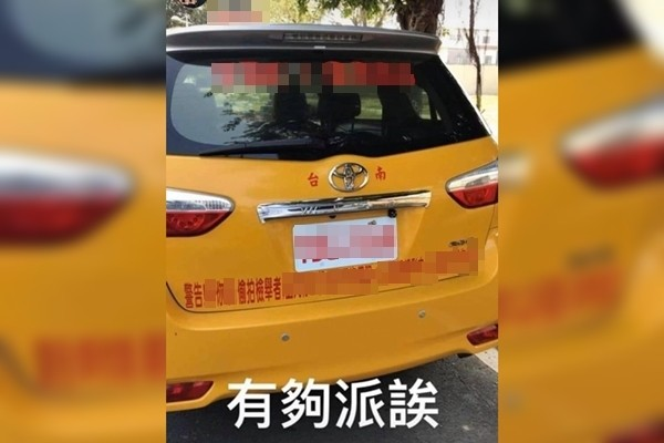 台南計程車派爆!36字詛咒「X你祖X」…網一看傻眼:很常被檢舉?