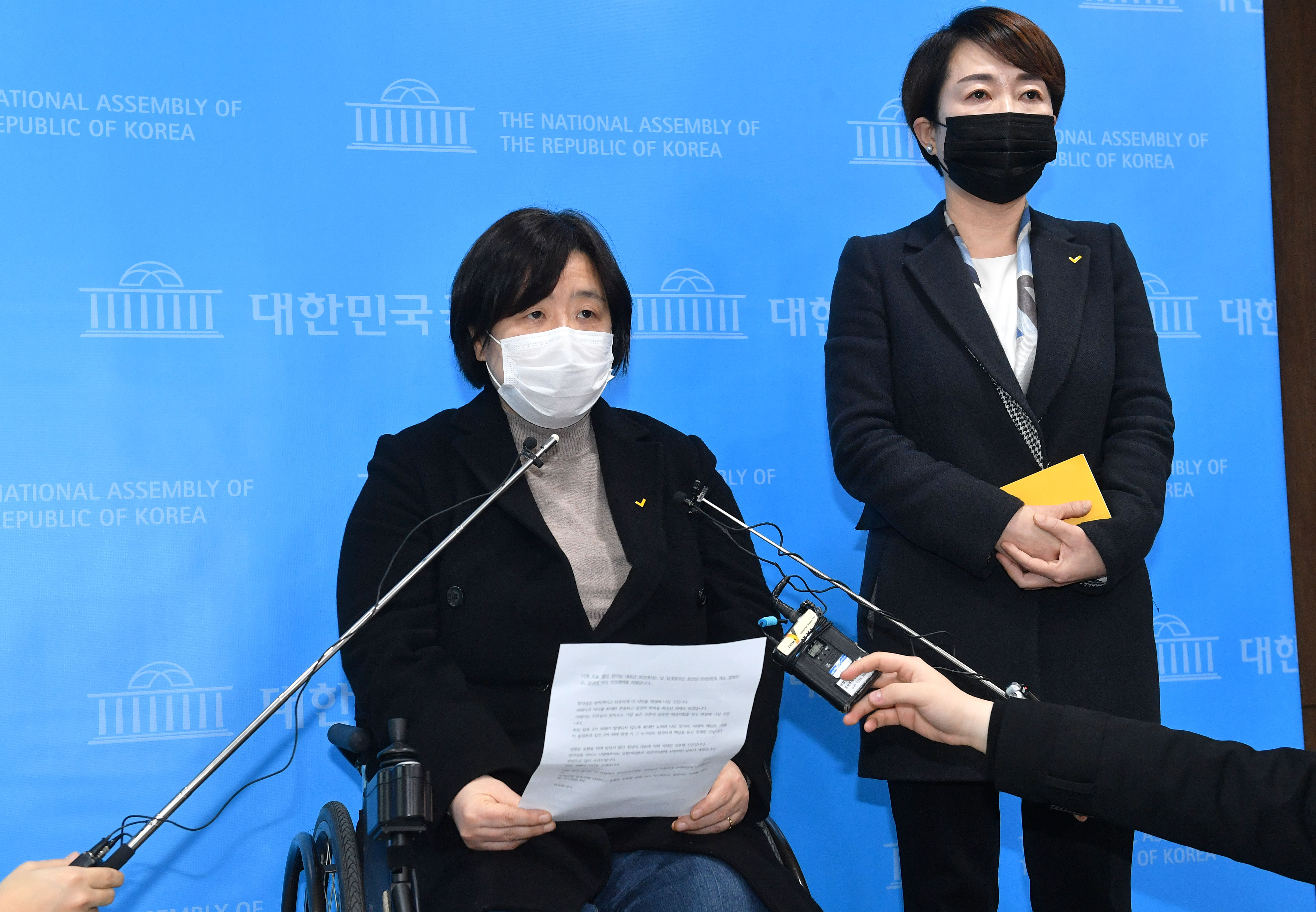 ▲▼正義黨副代表裴福珠25日召開記者會。(圖/達志影像)