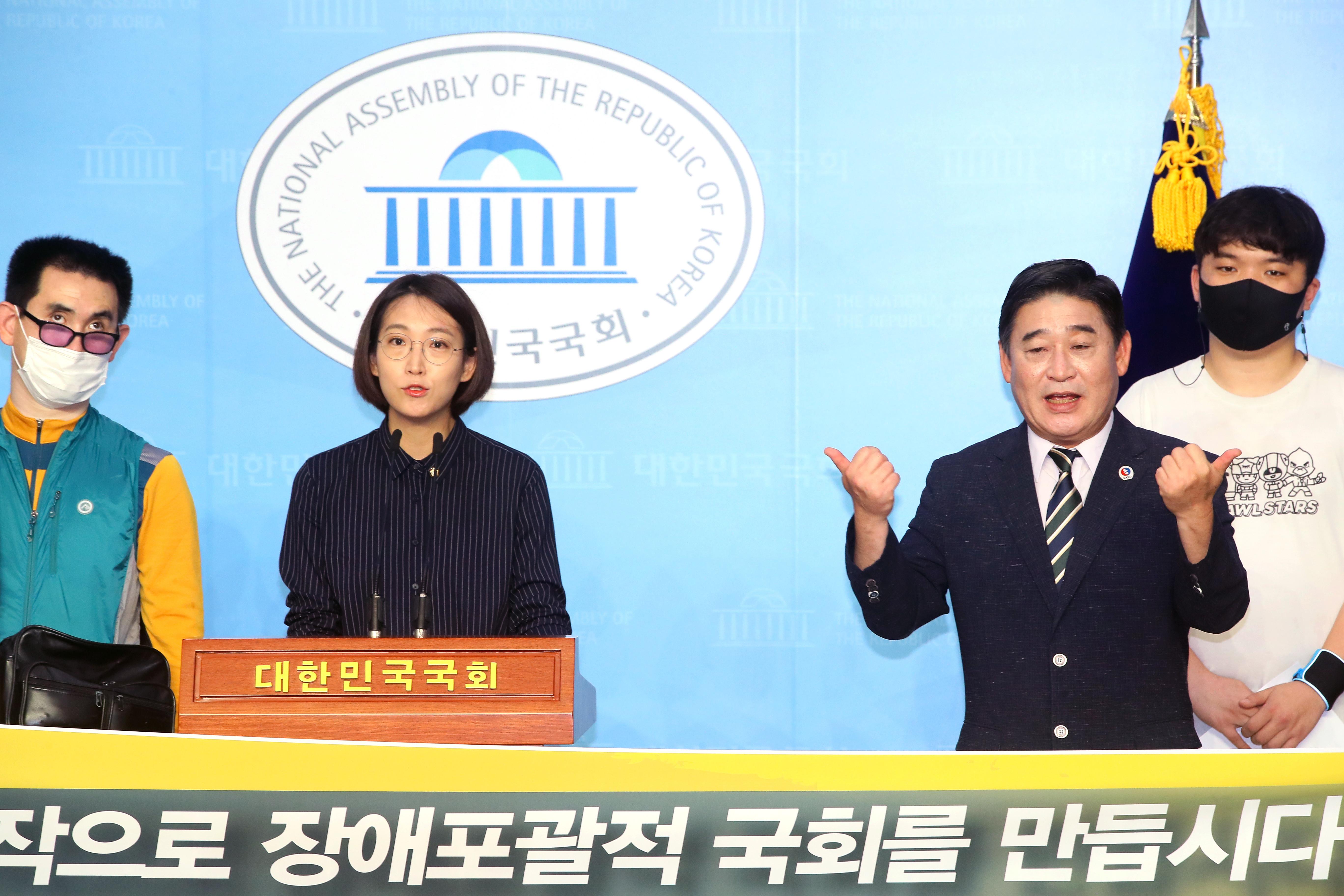 ▲▼南韓正義黨國會議員張惠英表示遭黨魁性騷。(資料照/達志影像)