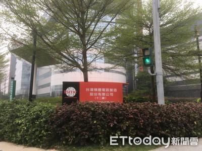台積電宣布1/6-1/9出入部桃者 禁止進入公司、改居家辦公