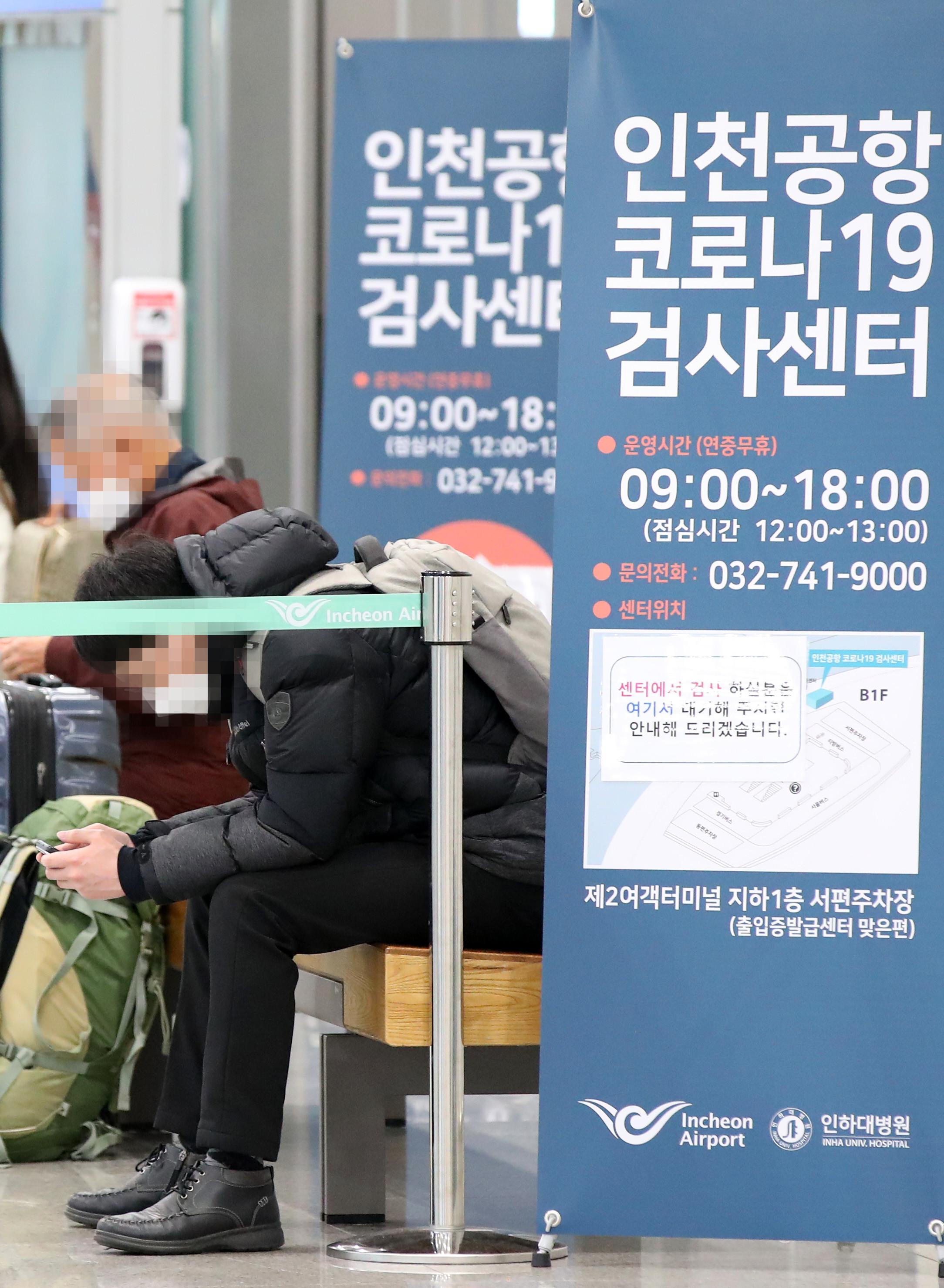 ▲▼仁川國際機場設有新冠臨時篩檢中心,所有前往美國的國內外旅客須檢附陰性證明書。(圖/達志影像)