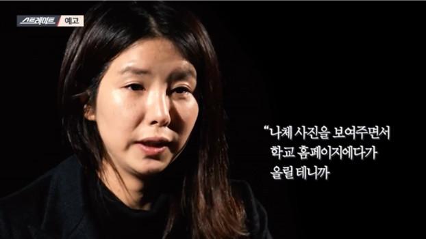 ▲▼承雪香表示,遭知名脫北作家張振成以裸照要脅性侵4次。(圖/翻攝自Youtube@MBCNEWS)