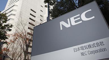NEC完成Avaloq收購案 進軍全球數位金融市場