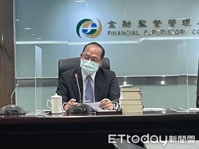 金融業陸續啟動異地及居家辦公 金管會:已14家國銀、15家外銀在台分行