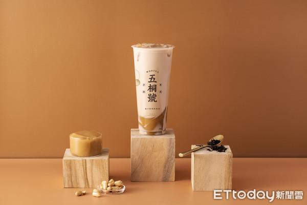 先筆記!五桐號限時1天「米漿凍奶茶買1送1」 每店只有600杯 | ET