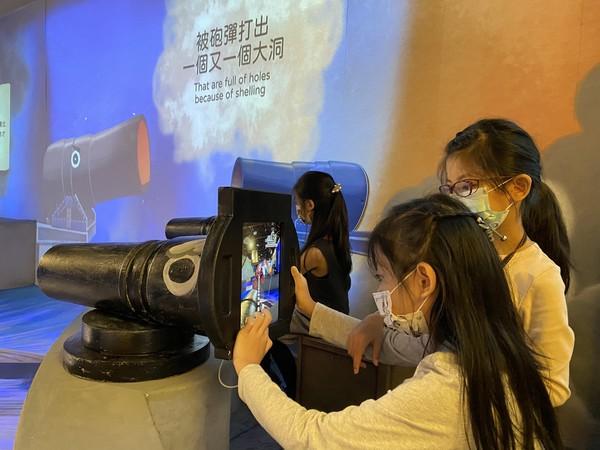 觀音山會動、大砲對戰!淡水古蹟博物館兒童館多媒體互動展開跑 | ETto