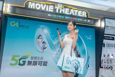 結盟攻5G!亞太電通過辦理私募 遠傳將認購5億股
