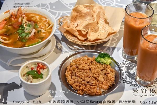 冬蔭湯酸辣剛剛好!台北高CP值泰式料理 必吃酥脆蝦薄餅超涮嘴   ETt