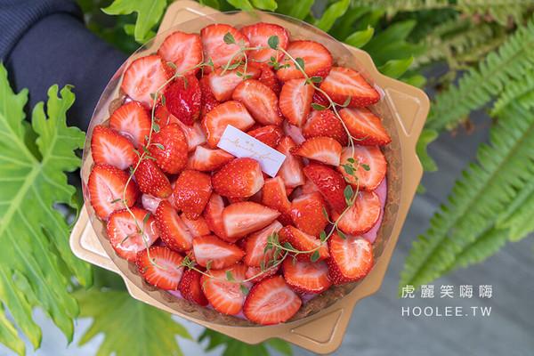 乳酪塔鋪爆量草莓!高雄冬季限定甜點 雙層草莓蛋糕塞滿卡士達 | ETto
