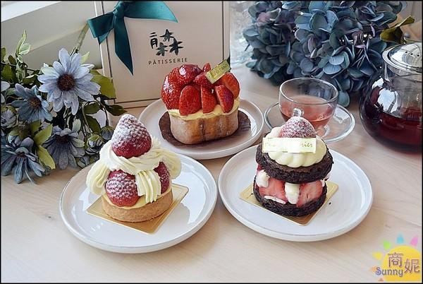 酥脆塔皮疊草莓!台中法式甜點每週賣3天 伯爵磅蛋糕茶香超濃郁 | ETt