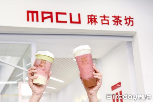 等到了!麻古茶坊「芝芝草莓果粒」回歸 加碼喝全新抹茶奶霜尬草莓 | ET