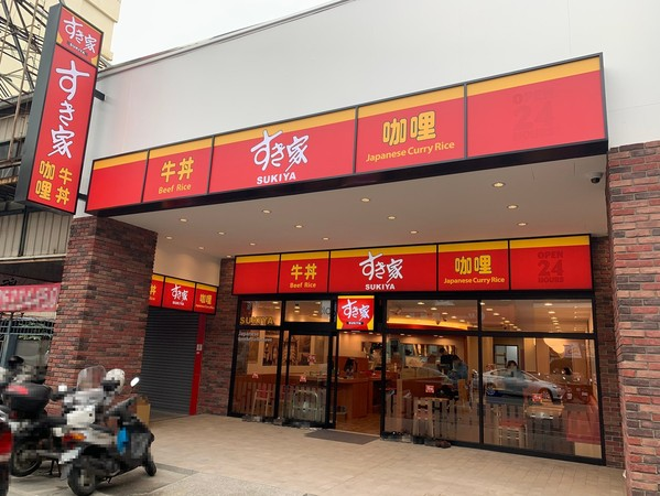 すき家豐原中正店2/1開幕 網友敲碗:希望快點來高雄 | ETtoday