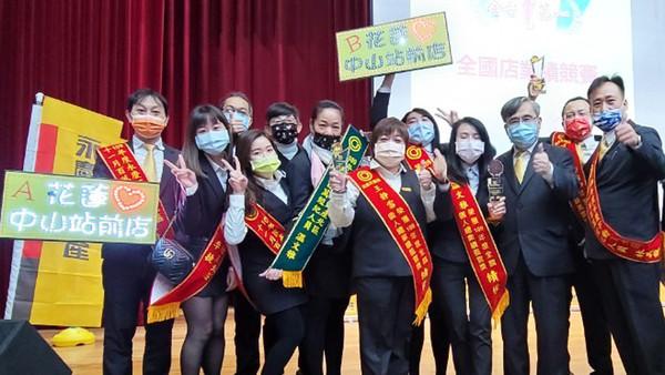 破紀錄!永慶加盟三品牌花東區單店業績衝破2600萬 | ETtoday消