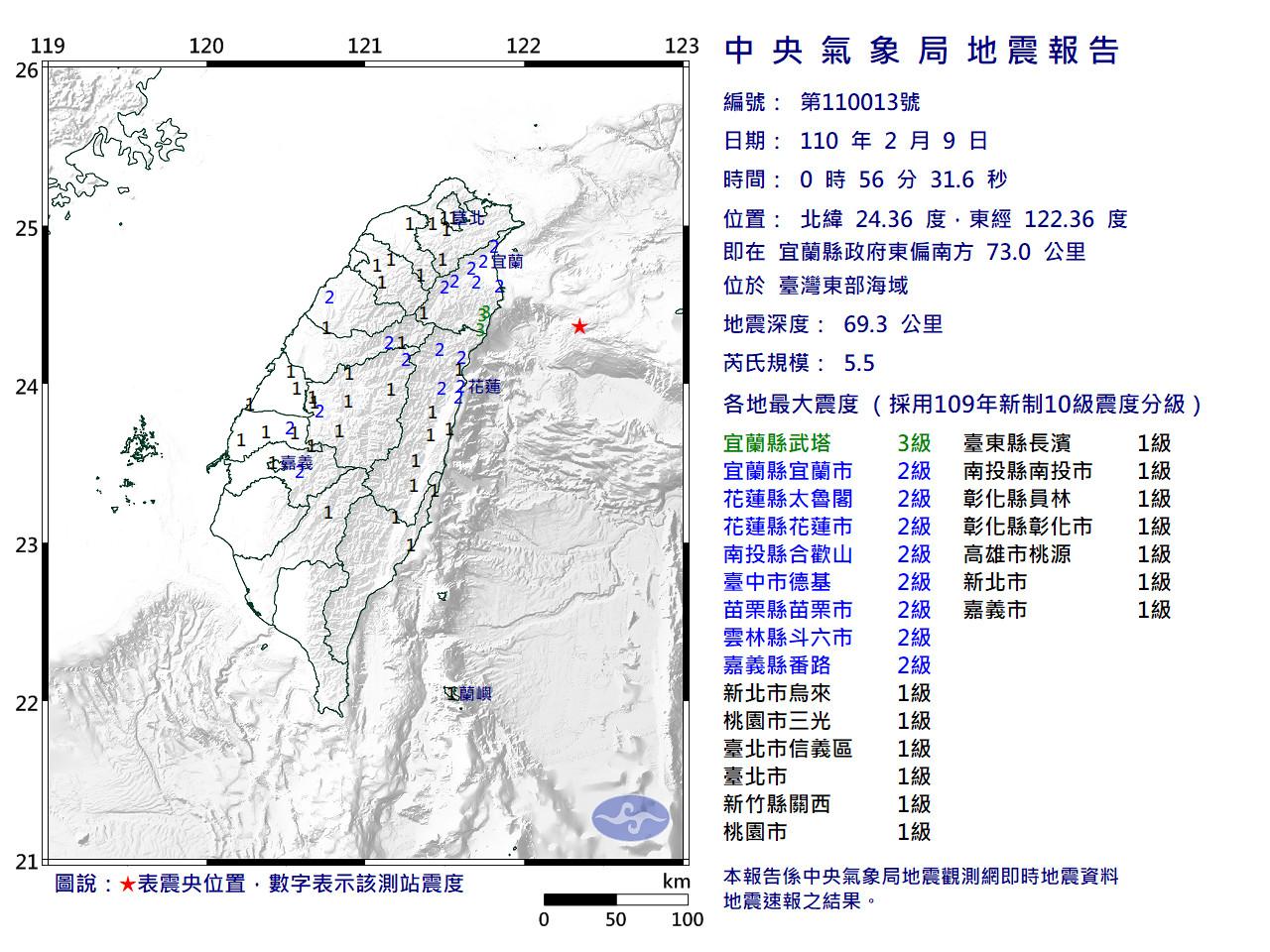 13 地震 2