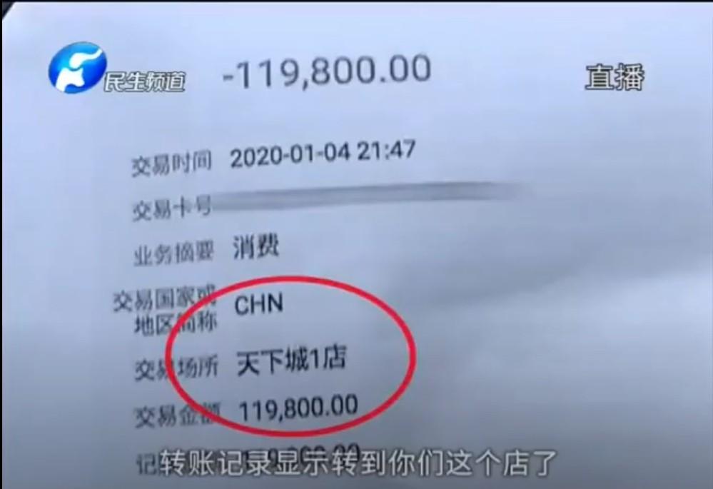 ▲▼博士被迫花52萬紋眉(圖/翻攝自YT)