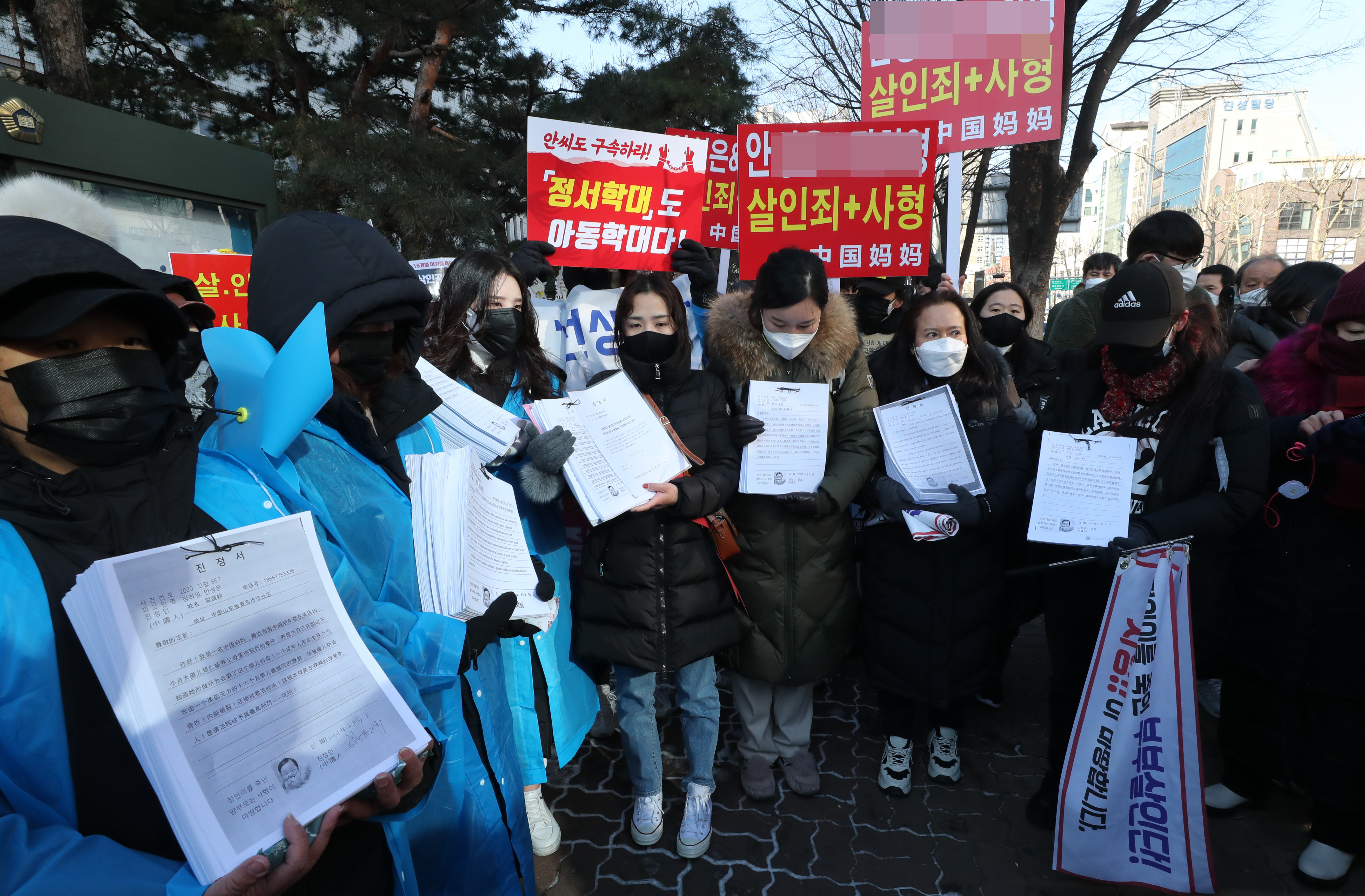 ▲▼民眾前往首爾南部地方法院,要求應將鄭仁養母以殺人罪立案,並判處死刑。(圖/達志影像)