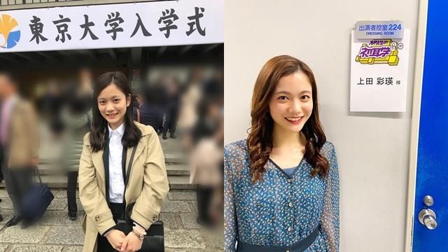 ▲▼上田彩瑛成功考取東大醫科,同時夢想成為演員。(圖/翻攝自Instagram@sae__ueda__)