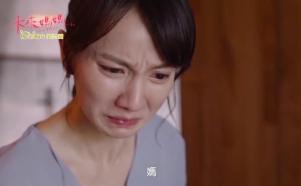▲▼張寗《未來媽媽》不忍了吼豪門婆婆 。(圖/翻攝自YouTube/三立華劇)