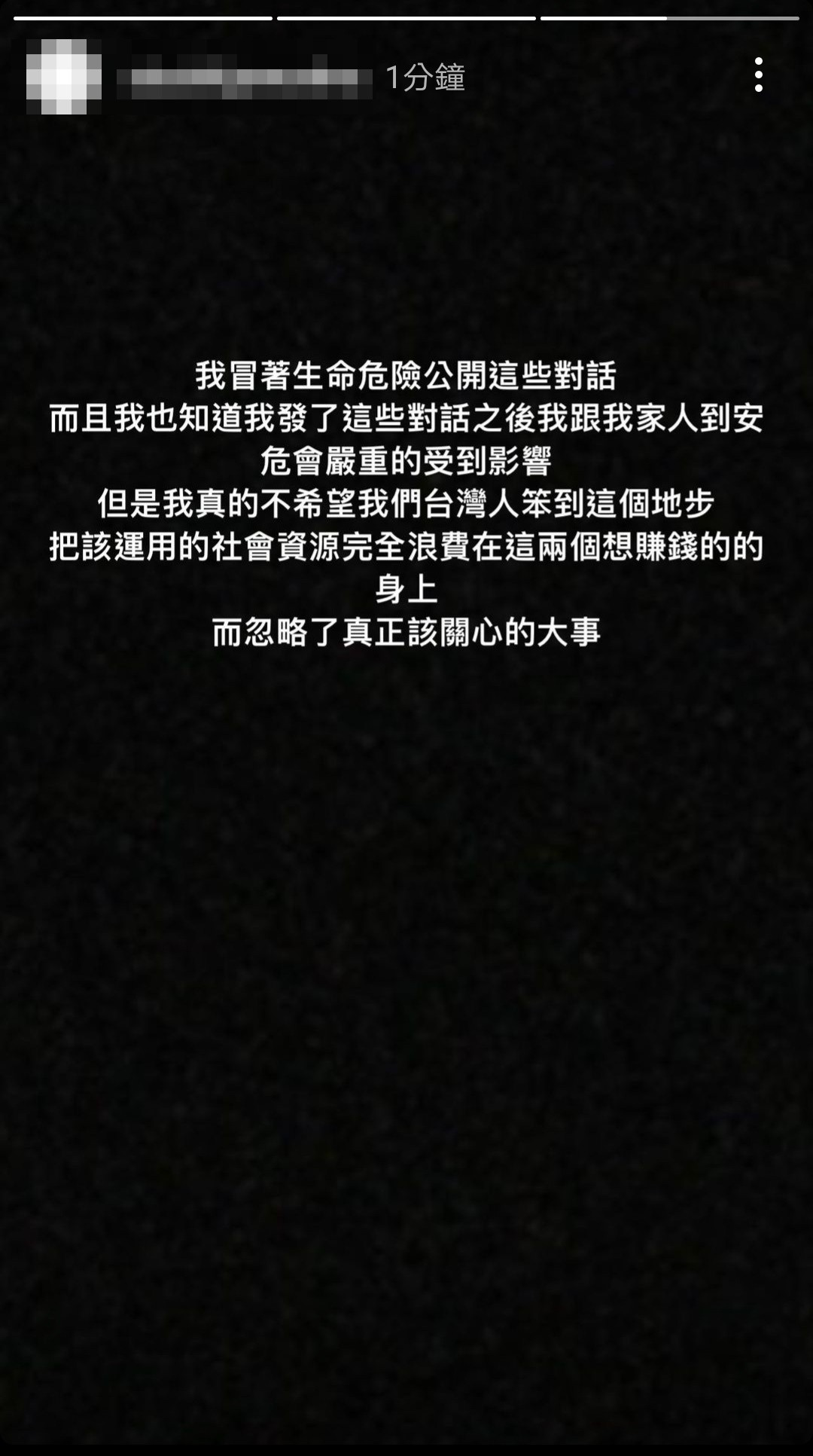 網友套話罔腰男友teddy(圖/翻攝ig)