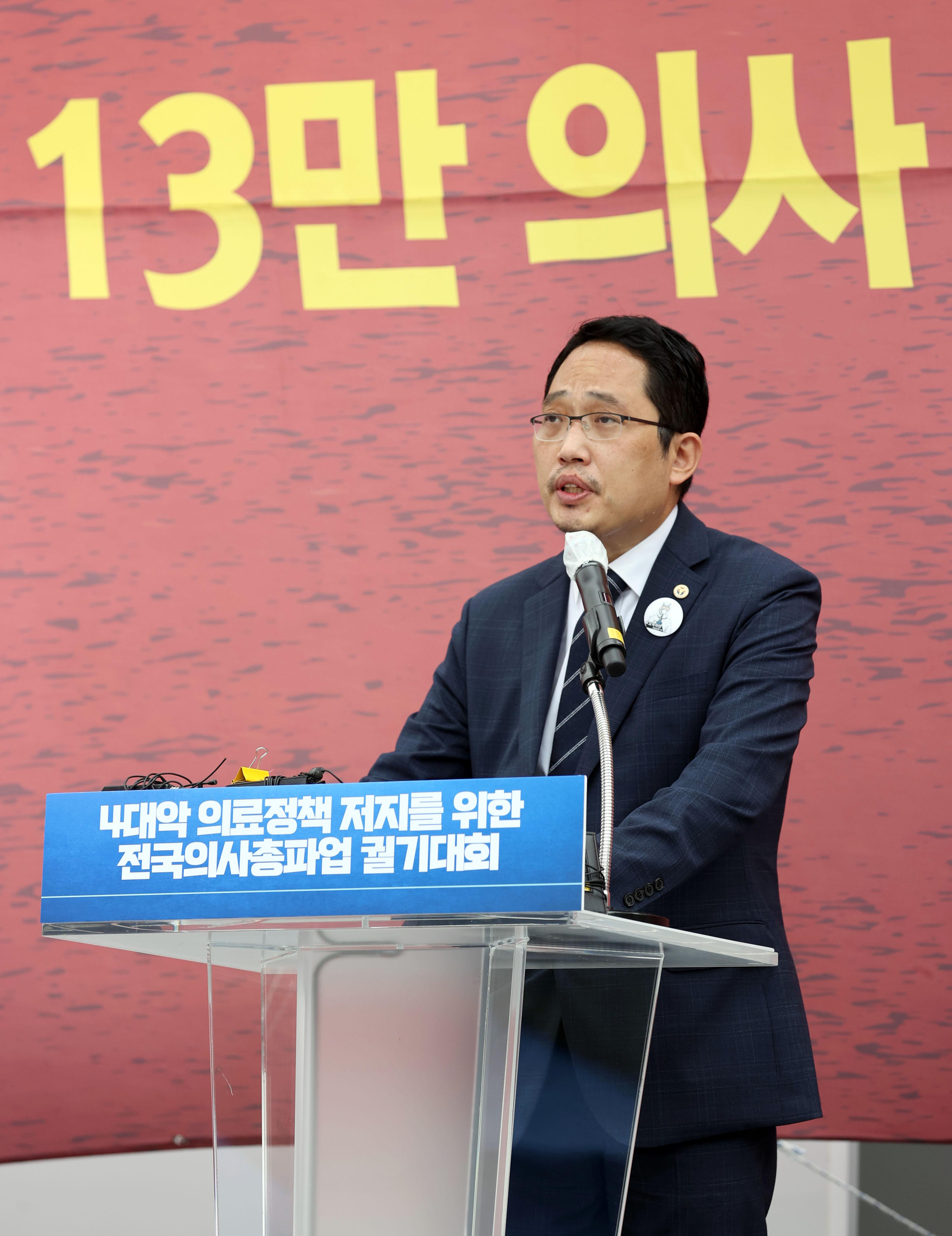 ▲▼大韓醫師協會長崔大集呼籲全國醫療界發起總罷工。(圖/達志影像)