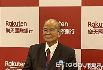 樂天純網銀登台滿月! 董事長舉例日本20年經驗「用戶數破千萬」
