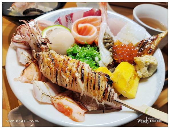 開店就滿席!台北人氣豪華海鮮丼 肥美生魚片+炙燒小卷鋪滿碗 | ETto