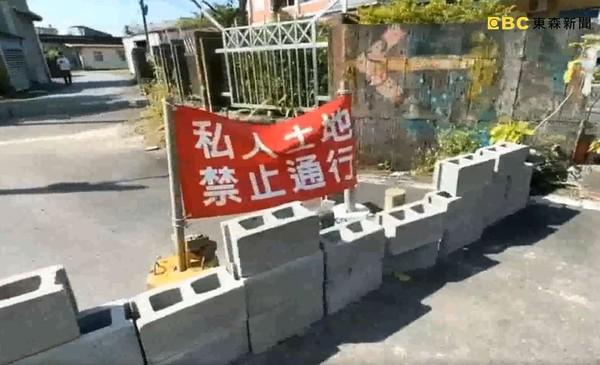 地主私堆磚塊封路!害「老翁中風」救護車進不去 鎮公所要強拆了
