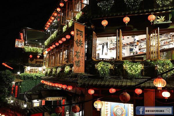 日式風情+懷舊氛圍!九份空靈系茶樓 品桂花酒賞山海壯景 | ETtoda