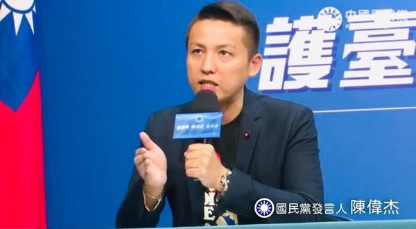 民進黨控護藻礁有陰謀 國民黨反擊:斷章取義、模糊焦點