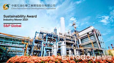 台灣唯一! 中石化獲2021年S&P標普全球認可