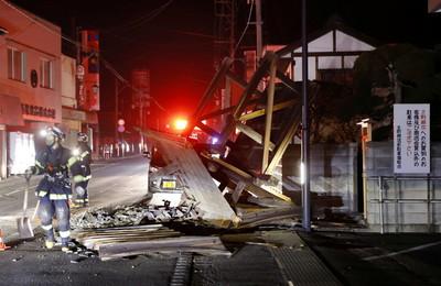 今日 和歌山 地震