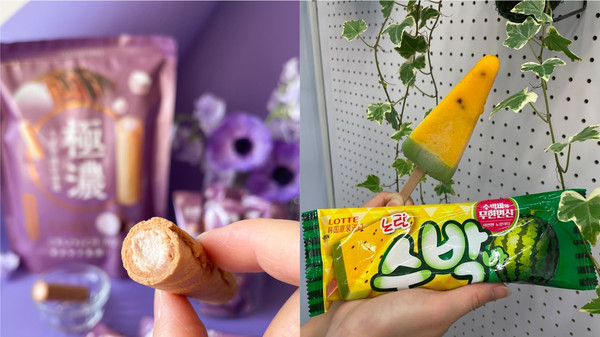 極濃芋頭燒咬下爆餡!超商最新零食、冰品登場 西瓜冰棒超療癒   ETto