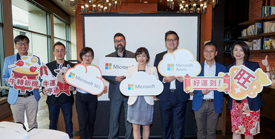 台灣微軟提2021四大趨勢 產業轉型重點在5G+AIoT