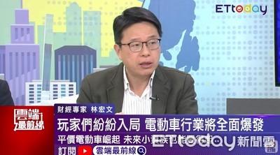 影/電動車商機來了!台灣這產業最有機會賺到錢