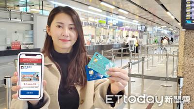 連假國旅大爆發!銀行推「現金回饋卡」 優惠最高可享16%
