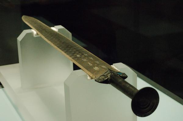 秦始皇掌握未來科技?青銅劍遭擠壓「45°彎折」 搬開秒彈回原狀