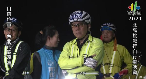 出發!柯文哲騎鐵馬挑戰「一日北高」 粉絲凌晨到場搶合照、加油 | ETt