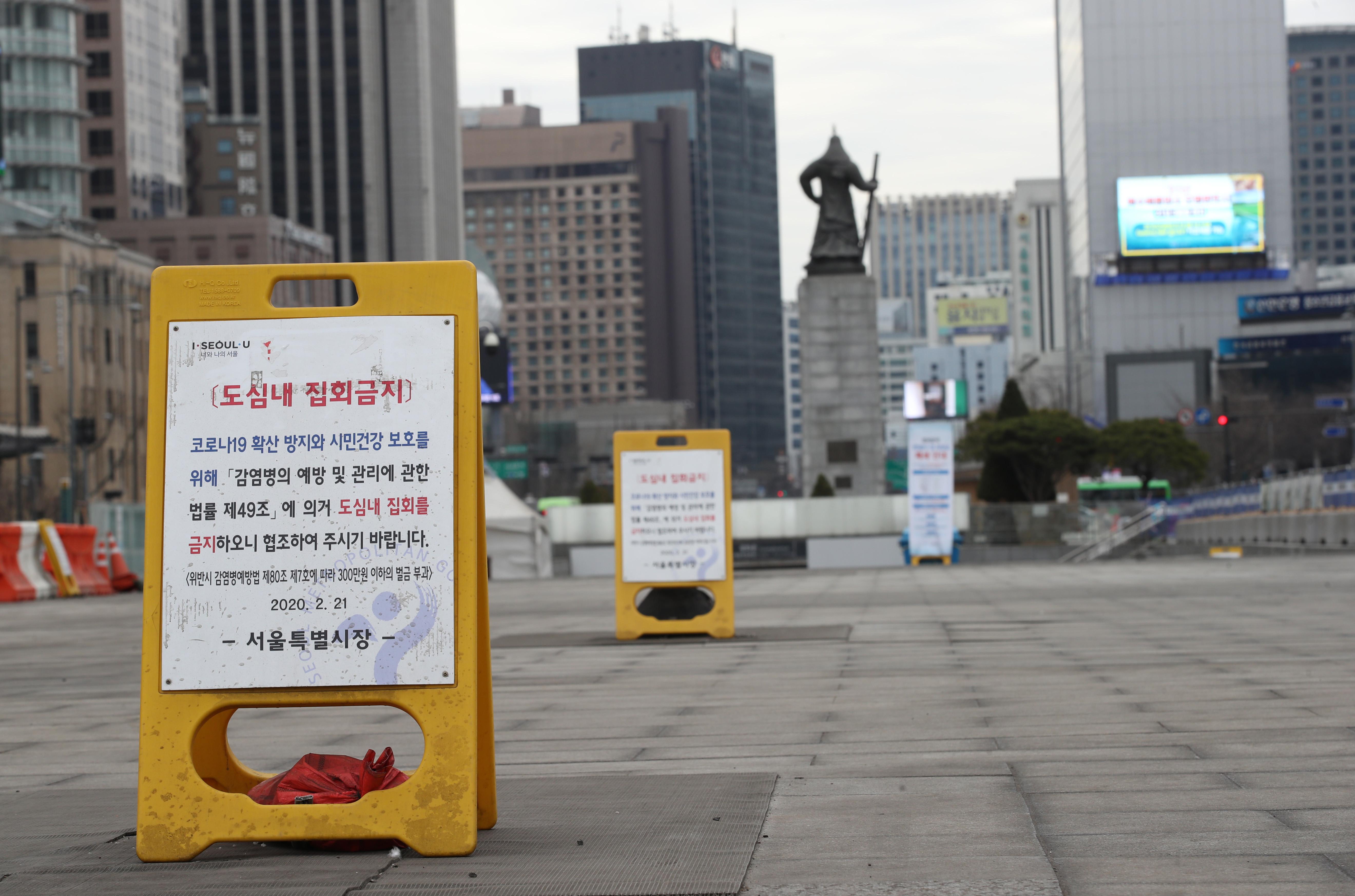 ▲▼南韓1日迎來國慶日「三一節」,當局禁止民眾在首爾光化門廣場進行集會。(圖/達志影像)
