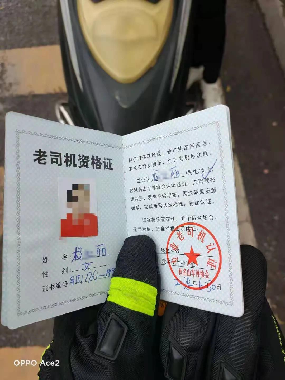 ▲▼逆向大媽被攔掏「老司機資格證」(圖/翻攝自微信)