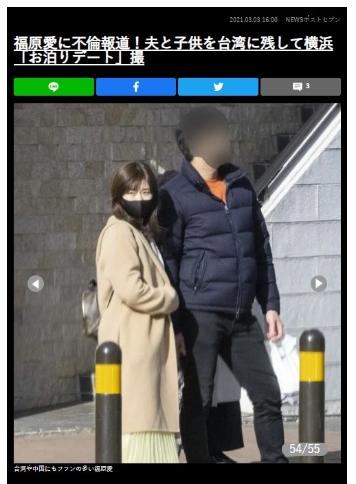 福原愛,江宏傑,婚姻,跨國戀情,週刊文春,女性SEVEN,離婚,媒體,週刊新潮,電通