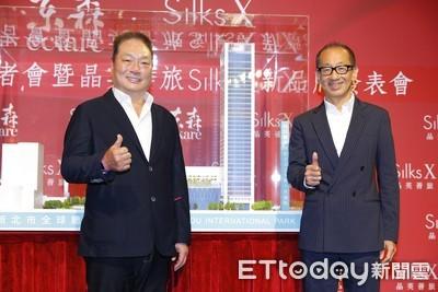 東森攜手晶華打造頭城晶泉丰旅 70間客房預計2024年開幕