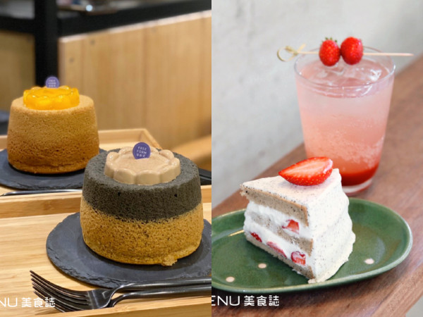 讓甜點來撫慰你的心!新北7家高CP值咖啡廳好吃又好拍 | ET Fash