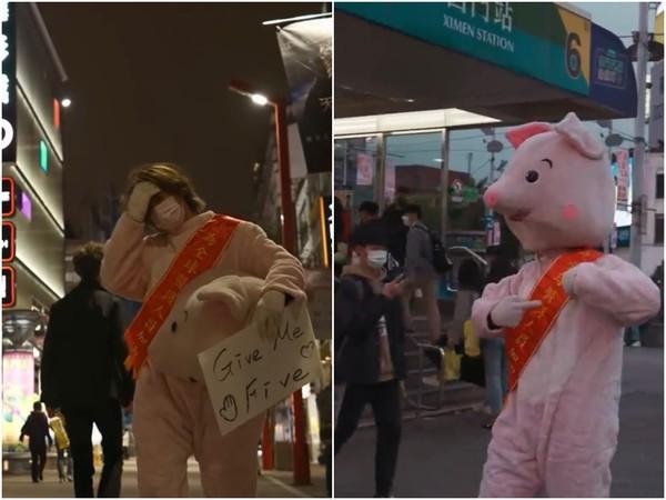 西門町逛街突遇「粉紅布偶豬」來擊掌 頭套脫下...竟是超大咖天王!  