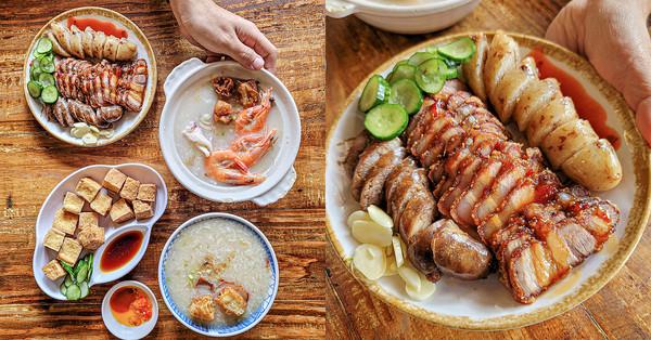 料多鮮甜海鮮粥!台中古早味肉粥 必搭油亮酥皮燒肉、高粱香腸 | ETto