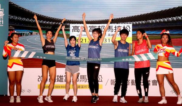 高雄富邦馬拉松10月30、31日復辦 原報名跑者保留資格 | ETtod