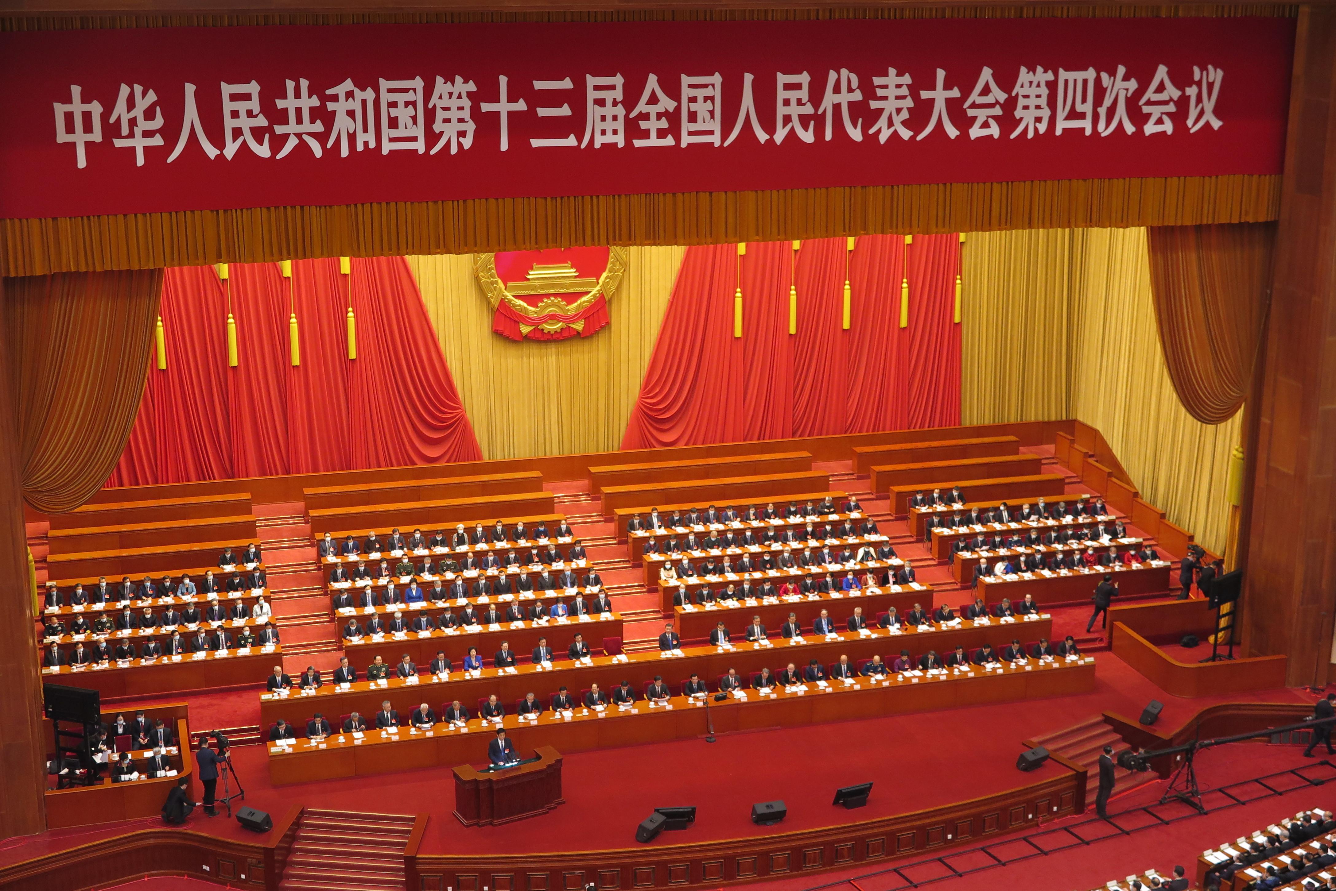 中共,兩會,人大,政協,李克強,美中台,經濟,十四五計畫,2035年,中國經濟